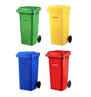 四色可選RB120公升垃圾桶/資源回收垃圾桶/大型垃圾桶/垃圾子車/LOFT/分類垃圾桶/社區用資源回收/二輪可推式