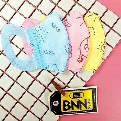 BNN幼幼立體MSS口罩:雲朵黃、雲朵藍、雲朵粉☁️☀️?特殊同色耳掛款