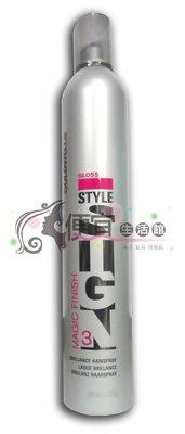 便宜生活館【造型品】歌薇GOLDWELL 3號晶光噴霧 500ml -提供光澤與自然支撐度