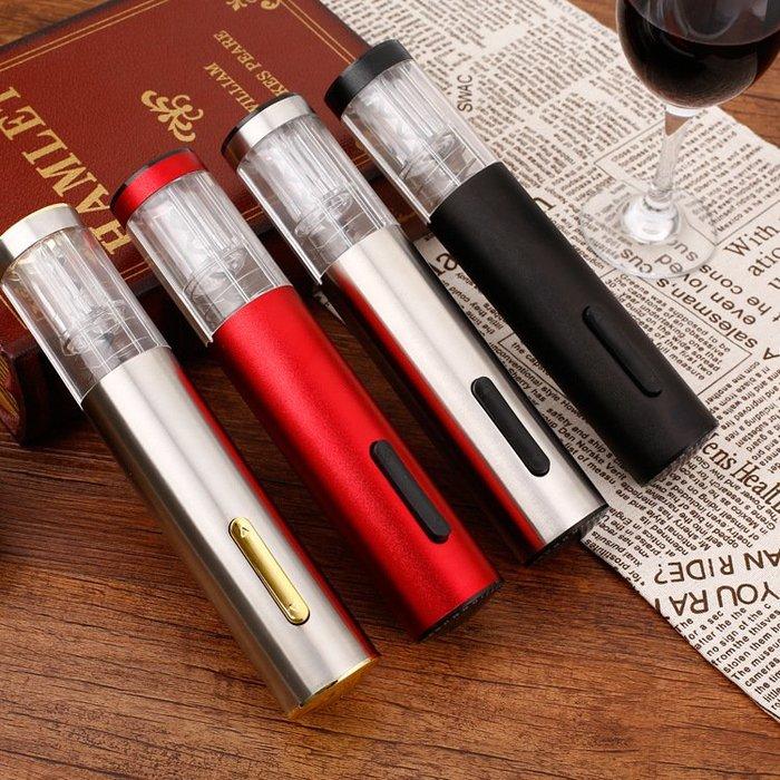 電動紅酒開瓶器充電式葡萄酒紅酒酒具家用兩用全自動開酒器啟瓶器