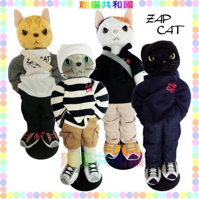 ※龍貓共和國※日本正版《仿真擬真小貓咪 喵星人 ZAP CAT 搖滾帥氣人形 絨毛娃娃 玩偶 27公分》禮物