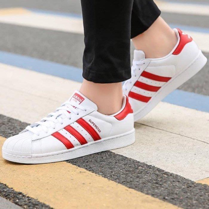 Files - ADIDAS ORIGINALS SUPERSTAR 白紅 線條 貝殼頭 復古 休閒鞋BD7420
