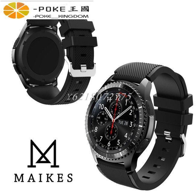 ⊱pokeの王國⊰ 華為 Watch GT錶帶 硅膠錶帶 斜紋硅膠 軟帶 22mm 替換錶帶 運動型錶帶 耐用 透氣手腕帶