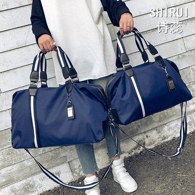 健身包短途旅行包女手提大容量行李包出差旅游大包防水韓版潮男包