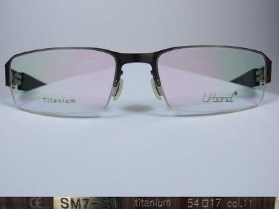 【信義計劃】全新真品 Urband 日本手工眼鏡 彈簧鈦金屬半框 專利鏡腳 超輕超越 Markus T Flair