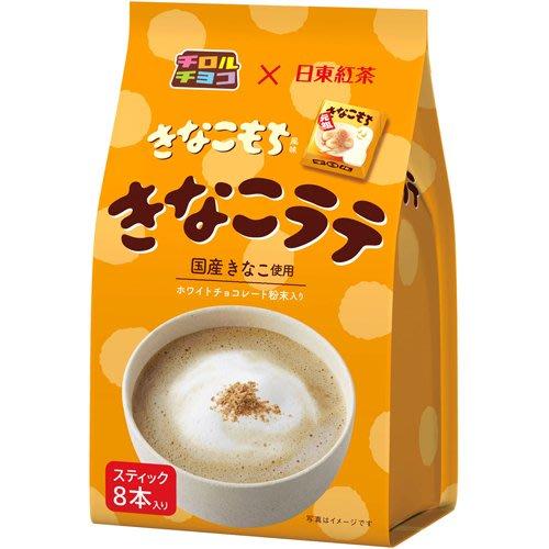 日本正品(現貨R2) -日本日東紅茶-巧克力花生年糕 - 8入