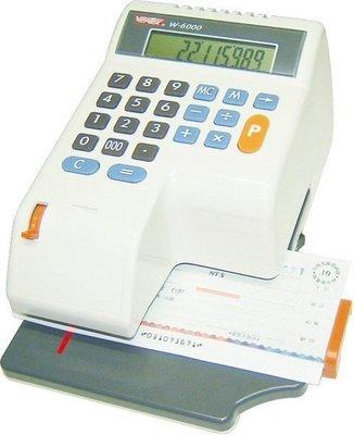 世尚 VERTEX W-6000 微電腦支票機~全新~
