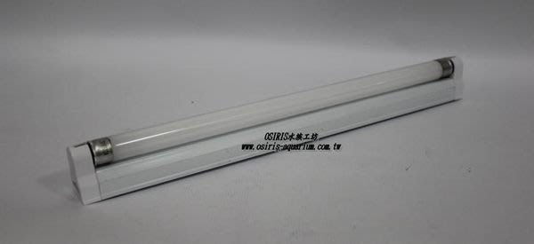OSIRIS阿毅水族工坊(高雄)-----4呎簡易式T5層板燈具