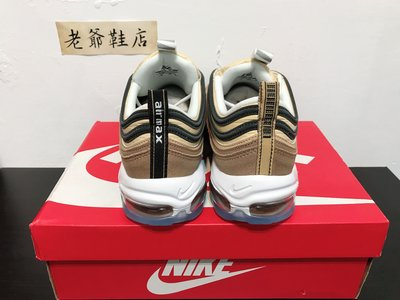 NIKE AIR MAX 97 Shipping Boxes 卡其 快遞箱 條碼鞋