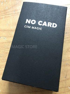 [808 MAGIC]魔術道具 NO CARD 消失出現牌