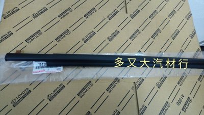 ◎多又大◎豐田TOYOTA專賣RAV4 08-12年外水切1支 正廠全新品 台北市