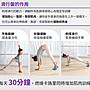現貨!健身滑行盤 瑜珈 雕塑 腹肌 平衡 健身盤 核心 滑行板 腿部訓練器 滑行墊 平衡訓練#捕夢網