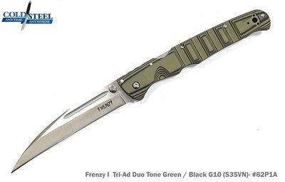 【angel 精品館 】Cold Steel Frenzy 1 細長折刀 S35VN鋼 / 綠黑雙色G10柄 62P1A