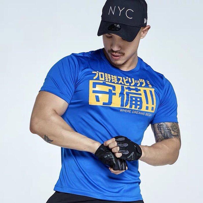 【OTOKO Men's Boutique】Hansbenny 守備/緊身衣/藍色/正版(台灣獨家代理)