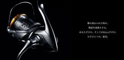 五豐釣具-SHIMANO18新款頂級STELLA捲線器C5000HG特價18300元
