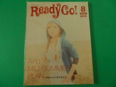 大熊舊書坊-日本雜誌 Ready Go !  封面:浜崎あゆみx NIGO 2003  創刊號 未拆封-30