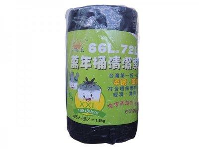 【B2百貨】 人氣王-萬年統清潔專用袋XXL(30張) 4713941551000 【藍鳥百貨有限公司】
