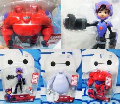 正版 BANDAI 大英雄天團 5吋 盔甲杯麵 紅色 火焰 白色 阿廣 Big hero 6 可動人形 公仔 人偶