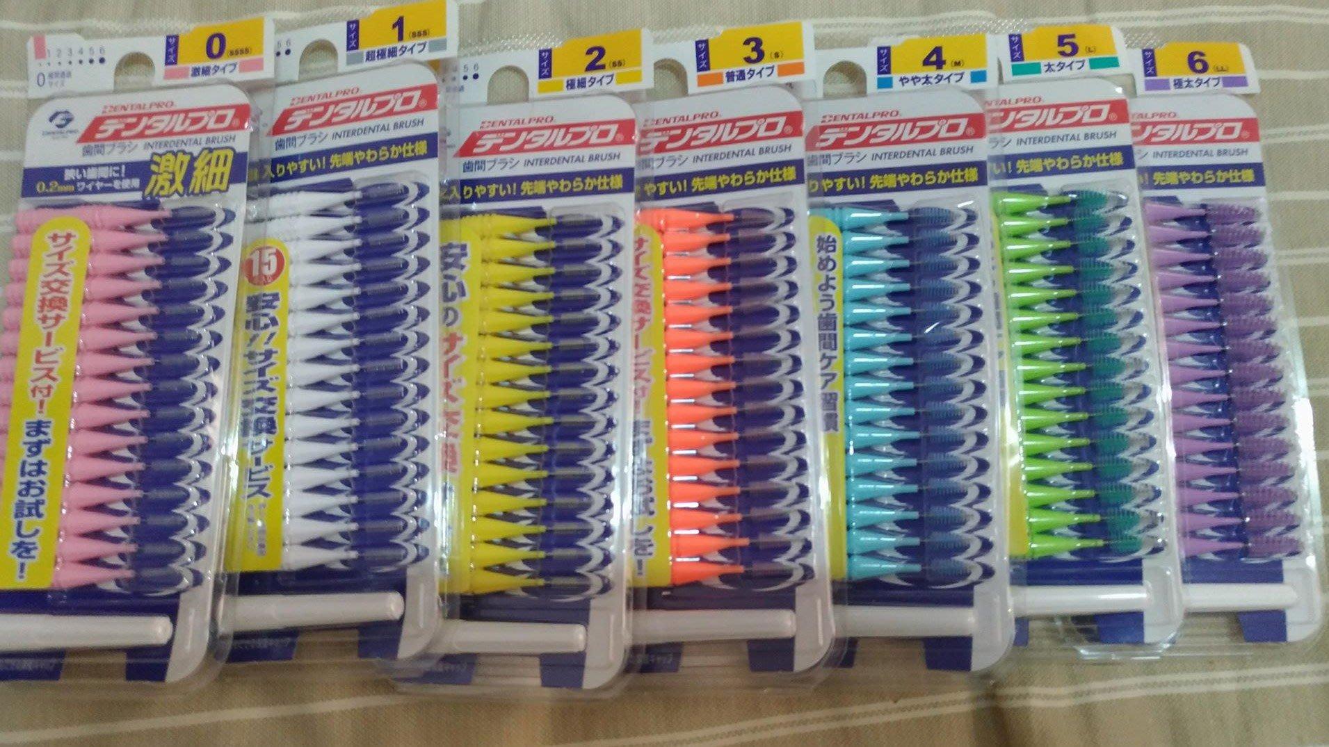 【路路貓 】 Jacks 牙間刷 齒間刷 15入 7種型號可選擇 日本帶回,現貨