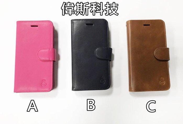 ☆偉斯科技☆ iphone7 皮革套.內殼可拆卸~多樣款式顏色隨你挑選~現貨供應中~
