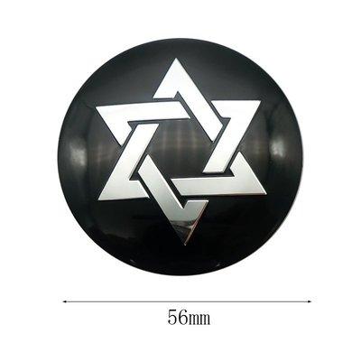 現貨直出 4件套56mm六角星車輪轂蓋帽邊緣貼紙鋁合金反光徽章徽章造型裝飾 小島生活居家