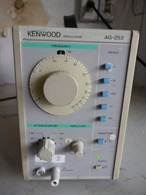 Kenwood AG-253 音頻信號產生器 Audio Generator with Sync Oscillator
