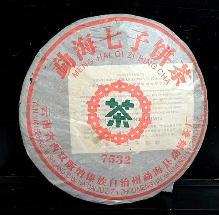 [茶太初] 2003 中茶 7532 357克 生茶