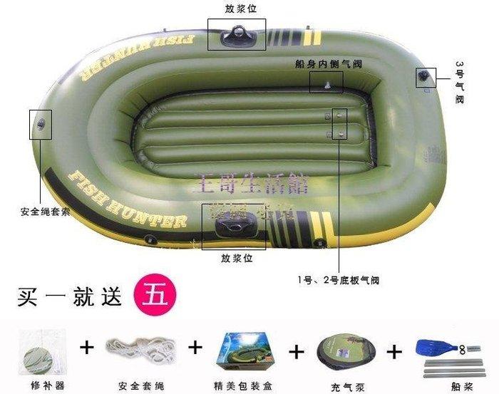 【凱迪豬廠家直銷】 特厚軍綠2?3人橡皮艇 釣魚船 充氣船 充氣艇 獨木舟