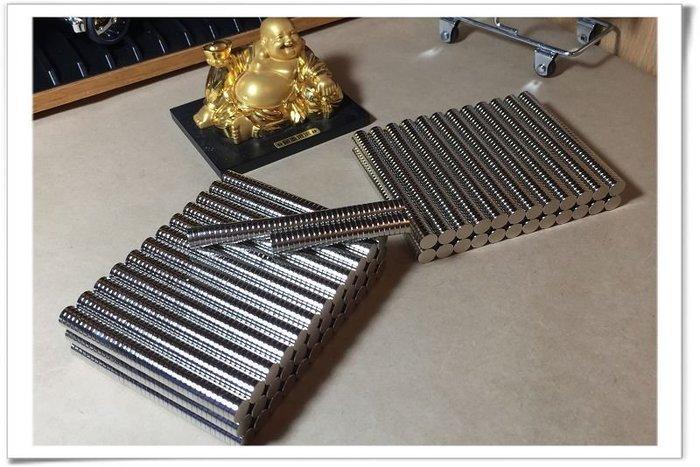 釹鐵硼磁鐵圓形8mmx2mm-手鍊磁扣或磁吸木盒紙盒都可用哦!