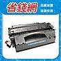 HP LJ M2727NF/ P2014/ P2015 環保碳匣HP Q75...