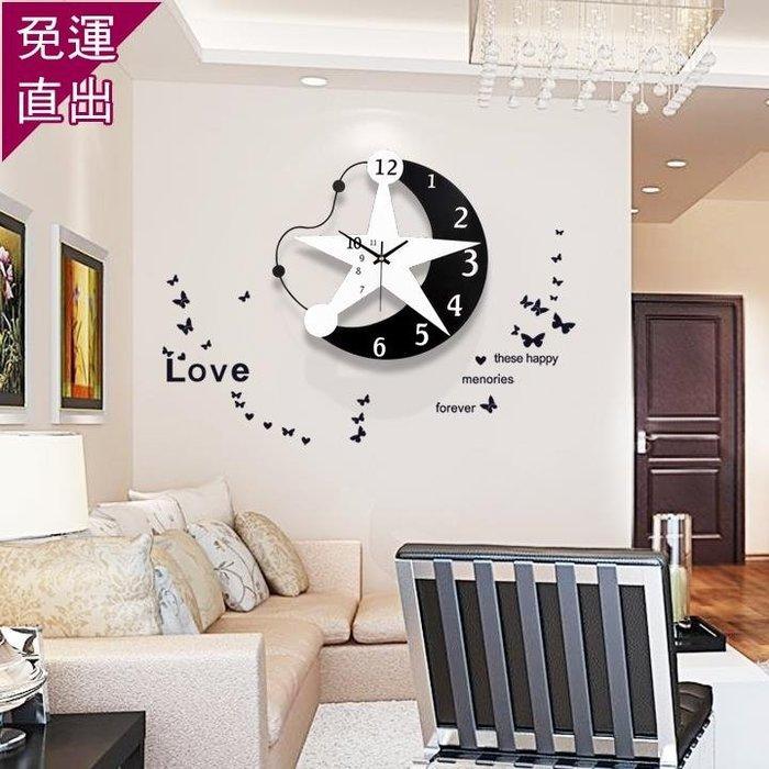 掛鐘 個性創意裝飾鐘表現代簡約客廳掛鐘歐式藝術時鐘臥室時尚靜音掛表 【快速出貨】