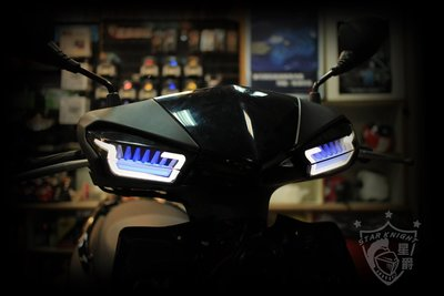【阿拉神燈】新勁戰四代 X-MEN PLUS方向燈 模組 日行燈 勁戰4代 星爵部品 XMEN