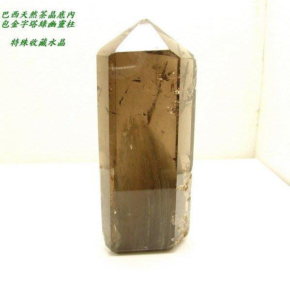 小風鈴~巴西天然茶晶底內包金字塔綠幽靈陸角晶柱擺件~重:158g(特殊收藏水晶)