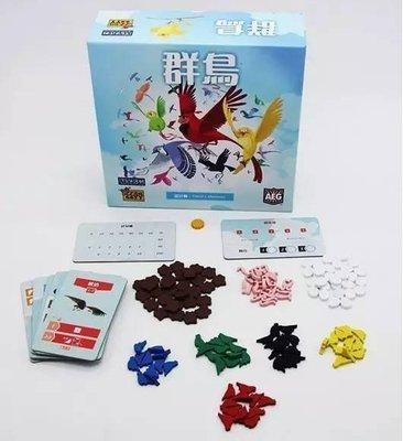 【小辣椒正版益智遊戲】群鳥 Flock 繁體中文版 正版桌遊