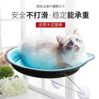 寵物吊床貓窩吊床吸盤式掛窩夏咪四季通用貓爬架掛式窗臺秋千 尚美優品