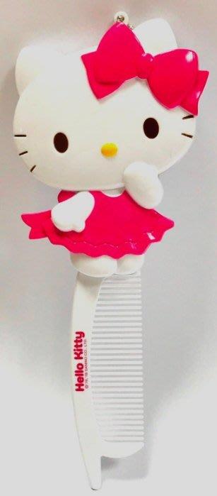 41+ 現貨不必等 正版授權  凱蒂貓 造型扁梳鏡 粉 黑 MT-724KT  my4165