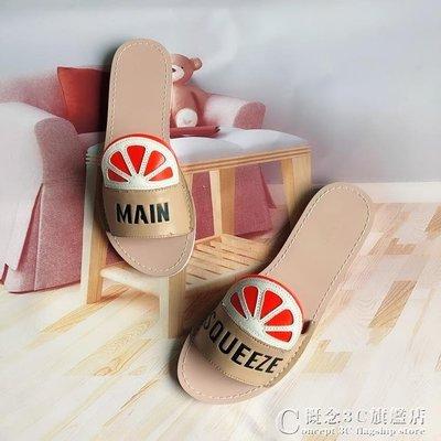 夏女涼拖軟拖鞋時尚一字拖鞋拼接外穿百搭海邊沙灘拖鞋