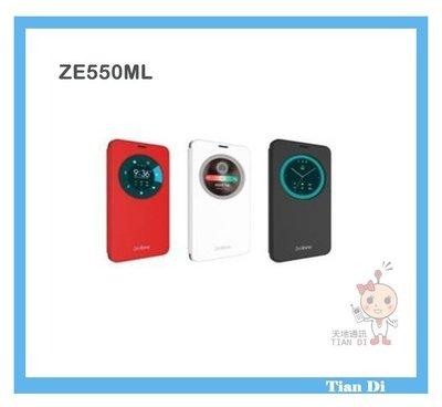台中天地通訊 手機輕鬆購*【免運費】 ASUS ZenFone2 ZE550 原廠視窗側掀皮套 全新噴淚供應~