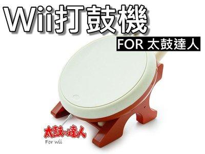 WII打鼓機 WII太鼓達人 遊戲鼓 全新盒裝 直購價600元 桃園《蝦米小鋪》
