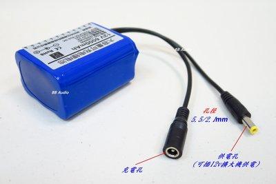 全新 18650鋰電池組(DC直流12V/6000mAh)保護板功能齊全(外徑5.5mm內徑2.1mm)含充電器