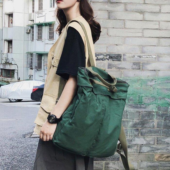 FuNFang_休閒簡約帆布大容量手提後背包*4色