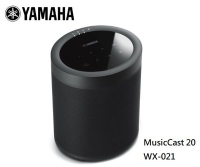 【私訊可議價】YAMAHA 山葉 MusicCast 20 桌上型音響 無線環繞喇叭 WX-021