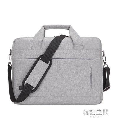 聯想蘋果華碩戴爾小米華為13.3寸14寸15.6寸男女單肩手提筆記本電腦包