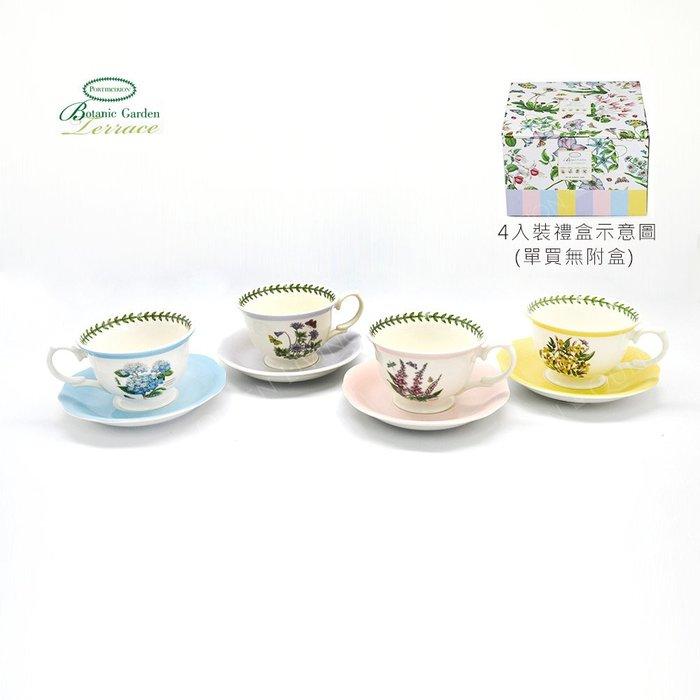 《齊洛瓦鄉村風雜貨》英國Portmeirion經典植物園系列 馬卡龍色杯杯盤組 咖啡杯 4入花茶杯 230ml 送禮精選