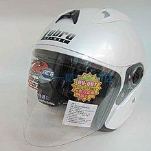 @一間安全帽@ Lubro Race Tech 2 Final Edition 最終版 素色 白 超商取貨 免運費