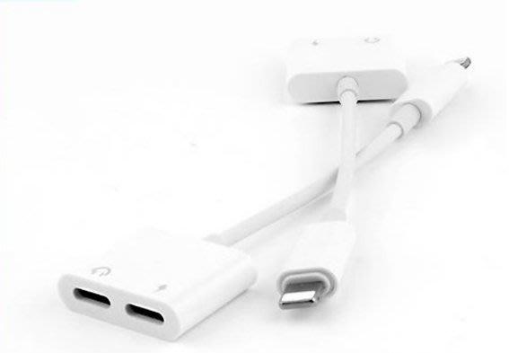 蘋果耳機轉接線 Iphone7 8 X 轉接頭 Lightning音頻充電.....不保證100%直播一定可以用
