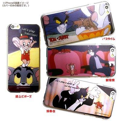 尼德斯Nydus~* 日本正版 湯姆貓 傑利鼠 湯姆與傑利 側邊透明 手機殼 4.7吋 iPhone 6 共4款