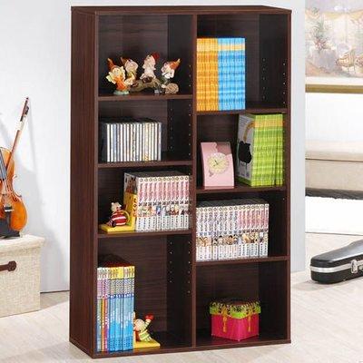 《HOPMA》八格書櫃/收納櫃G-NU980