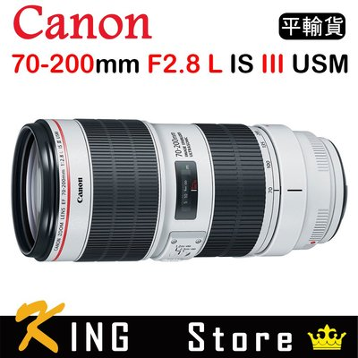 CANON EF 70-200mm F2.8 L IS III USM (平行輸入) #2