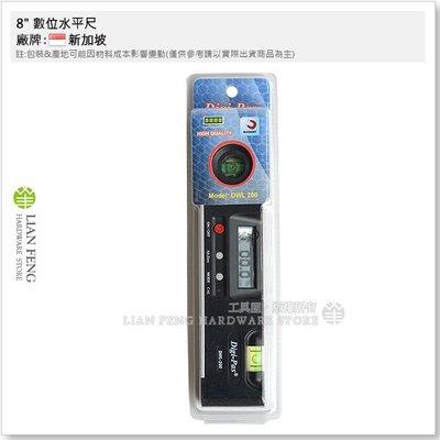 """【工具屋】*含稅* 8"""" 數位水平尺 DWL-200 Digi-Pas 水平器 附磁 量測 200mm 角度測量儀 氣泡"""